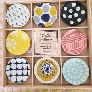 mina perhonen - OGURA/Table collection北欧柄豆皿8枚セット新品未使用
