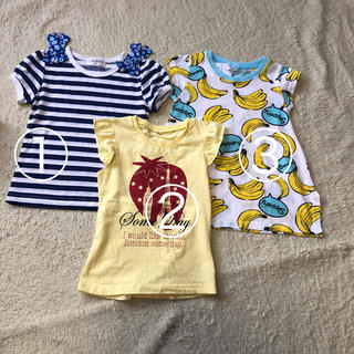 ニシマツヤ(西松屋)の西松屋 しまむら 半袖 Tシャツ(Tシャツ/カットソー)