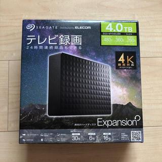 ELECOM - 【極美品】外付けHDD SGD-MY040UBK  エレコム メーカー保証付き