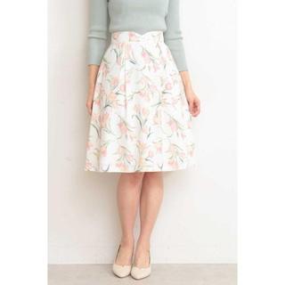 ガーデンチューリップフレアースカート(ひざ丈スカート)