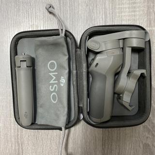 Apple - DJI Osmo mobile 3