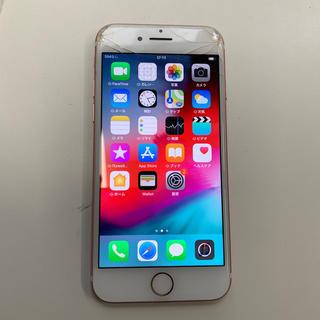 iPhone - iPhone7 32 61550