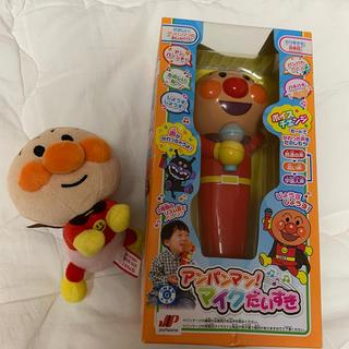 アンパンマン - アンパンマン マイク 人形 セット