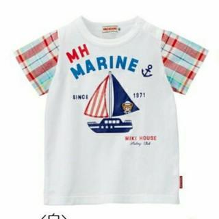 ミキハウス(mikihouse)の新品 タグつき 100 ミキハウス  Tシャツ(Tシャツ/カットソー)