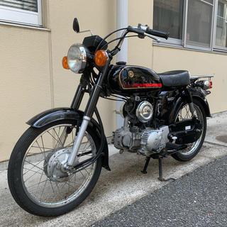 ヤマハ - 神奈川発◆ヤマハ◆YB50 FOUR◆エンジン快調