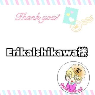 Erikalshikawa様(各種パーツ)