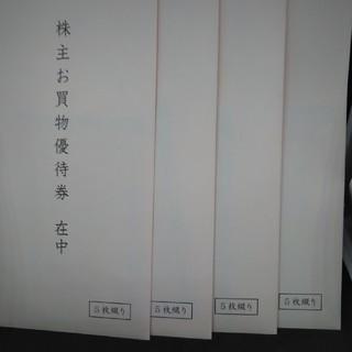 ニトリ(ニトリ)の最新 20枚 ニトリ株主優待券クリックポスト送料無料(ショッピング)