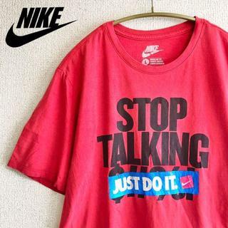 ナイキ(NIKE)の《ナイキ》NIKE REGULAR FIT Tシャツ ヴィンテージ メンズ 古着(Tシャツ/カットソー(半袖/袖なし))