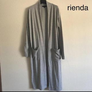 リエンダ(rienda)のリエンダ rienda ロングカーディガン(カーディガン)