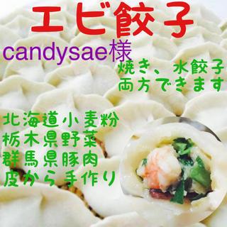 candysae様専用ページ(野菜)