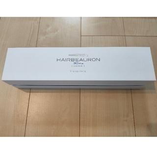リュミエールブラン(Lumiere Blanc)のヘアビューロン 3D Plus(ヘアアイロン)