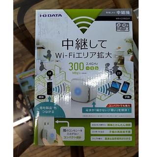 アイオーデータ(IODATA)の動作確認済み。I・O DATA WN-G300EXPWPS対応有color: W(PC周辺機器)