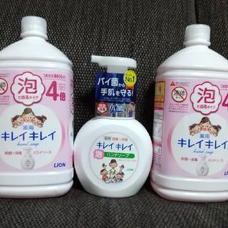 キレイキレイ 薬用泡ハンドソープ シトラスフルーティの香り 詰替用(800ml)