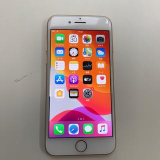 アイフォーン(iPhone)のiPhone8 256 07918(スマートフォン本体)