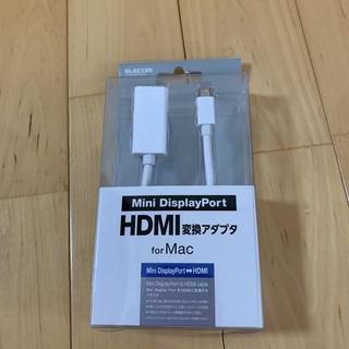 エレコム(ELECOM)のELECOM  HDMI変換アダプタ for Mac(変圧器/アダプター)