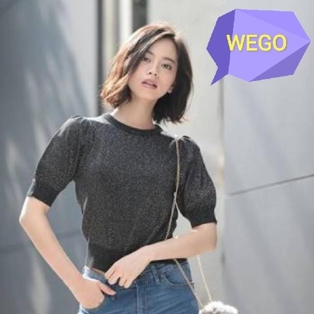 WEGO(ウィゴー)のWEGOパフスリーブラメセーター レディースのトップス(ニット/セーター)の商品写真