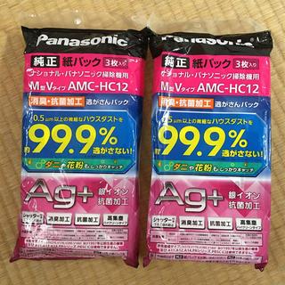 パナソニック(Panasonic)のパナソニック掃除機 純正紙パック 3枚入り×2(その他)