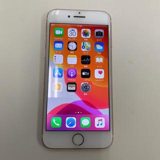 アイフォーン(iPhone)のiPhone7 32 89597(スマートフォン本体)