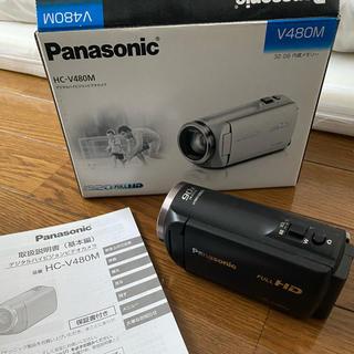 パナソニック(Panasonic)のPanasonic HC-V480M 黒色(コンパクトデジタルカメラ)