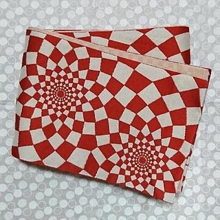 リサイクル 半幅帯 赤 変わり市松 幾何学 ポップ(帯)