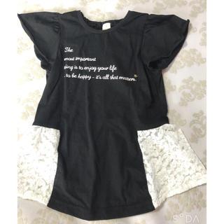 キムラタン(キムラタン)の【6月末まで限定出品】キムラタン Tシャツ(Tシャツ/カットソー)