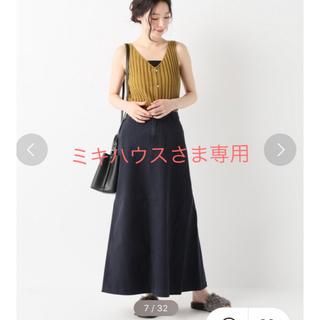 IENA SLOBE - SLOBE IENA バイオ加工 ロングスカート マキシスカート サイズ38