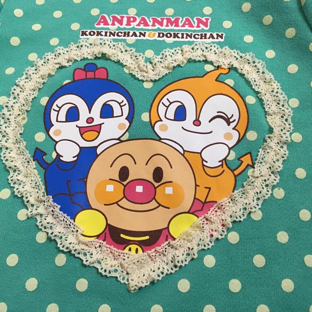 BANDAI(バンダイ)のドキンちゃん、コキンちゃん、アンパンマン キッズ/ベビー/