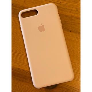 アップル(Apple)のiPhone8plus/7plus Apple純正シリコンケースピンクサンド(iPhoneケース)