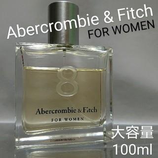 大容量100ml【アバクロンビー&フィッチ】エイト フォー ウーマン