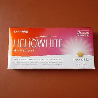 ロートセイヤク(ロート製薬)のヘリオホワイト 24錠(その他)