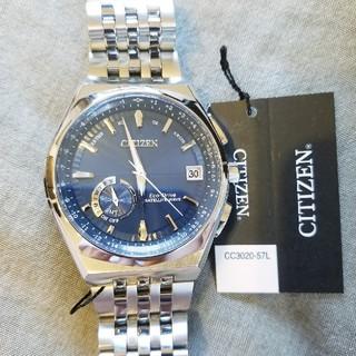 シチズン(CITIZEN)のシチズン GPSソーラー電波時計 CC3020-57L(腕時計(アナログ))