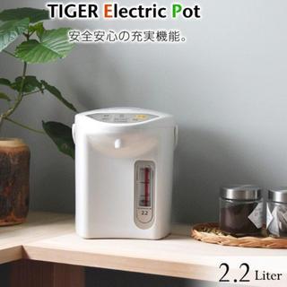 タイガー(TIGER)のタイガー電気ポット2.2L(電気ポット)