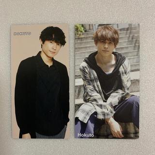 Johnny's - 松村北斗 ポポロ 厚紙 カード