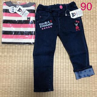 ダブルビー(DOUBLE.B)の【新品】ダブルビー★ロンT &デニムセット★90(Tシャツ/カットソー)