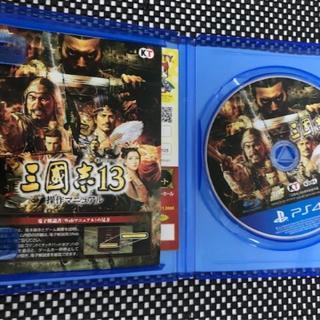 コーエーテクモゲームス(Koei Tecmo Games)の三国志13(通常版)送料込み中古品 プレイステーション4 PS4 KOEI(家庭用ゲームソフト)