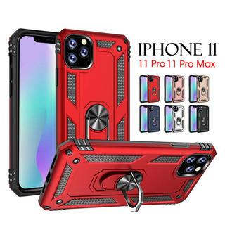 アイフォーン(iPhone)のスマホケース iphone11 ProMax ケース(iPhoneケース)