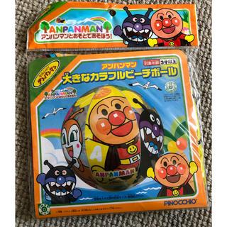 アンパンマン(アンパンマン)の新品♡アンパンマン♡ビーチボール(ボール)
