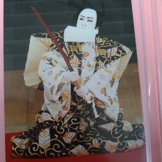 歌舞伎ブロマイド 片岡仁左衛門さん(伝統芸能)