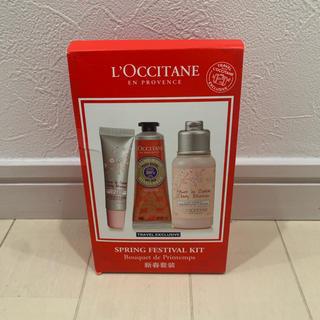 L'OCCITANE -  ロクシタン ハンドクリーム、ローション、リップバーム3点セット