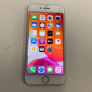 アイフォーン(iPhone)のiPhone7 128 80149(スマートフォン本体)