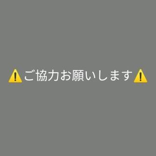 防弾少年団(BTS) - BTS グッズ