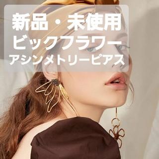 【新品・未使用】ビックフラワー/アシンメトリーピアス/ゴールド(ピアス)