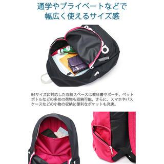 アディダス(adidas)のアディダス リュック 23L(バッグパック/リュック)