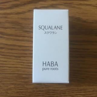 HABA - ハーバー 高品位スクワラン(15ml)