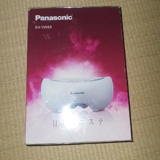 パナソニック(Panasonic)のパナソニック Panasonic 目もとエステ EH-SW65(ボディケア/エステ)