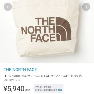 THE NORTH FACE - ノースフェイス トートバッグ コットントート 新品タグ付