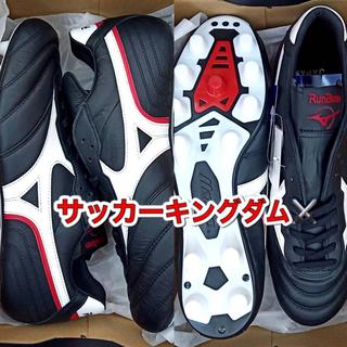 MIZUNO - 日本未発売!ミズノモレリア ZERO JAPAN 新品 日本製 各サイズ有ります