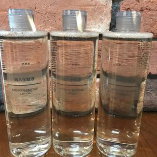 ムジルシリョウヒン(MUJI (無印良品))の【未使用】⭐️ 無印良品 導入化粧水3点おまとめ商品⭐️(ブースター/導入液)