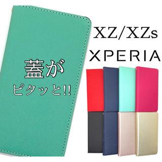 エクスペリア(Xperia)のSONY Xperia エクスペリア XZ XZs ケース カバー 手帳型(Androidケース)
