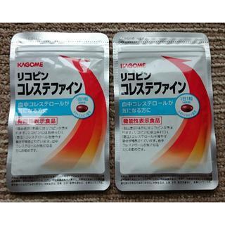 カゴメ(KAGOME)の【KAGOME】リコピン コレステファイン2袋(その他)